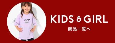 KIDS&GiRL