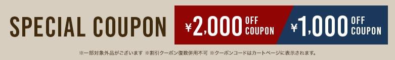 5000円以上で送料無料★
