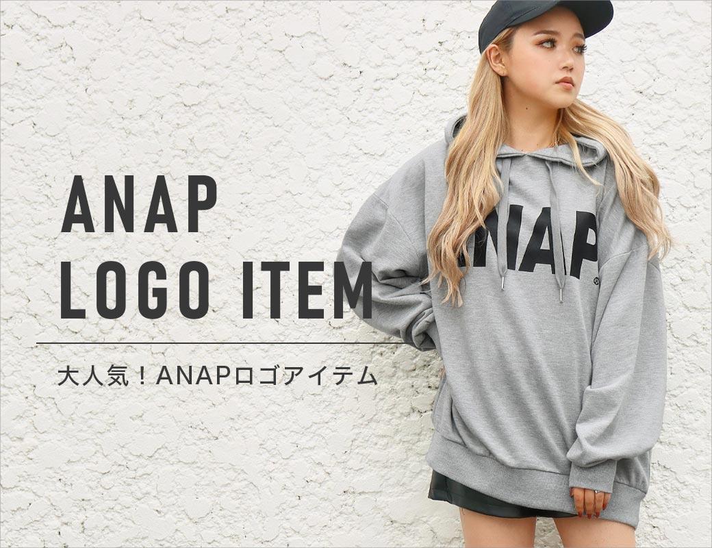 「ANAP」ロゴアイテム