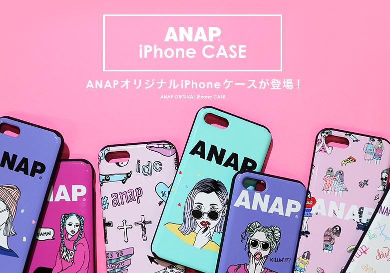 ANAPオリジナルiPhoneケース