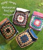 ●カギ編みシガレットケース