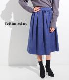 スウェードタッチタックギャザースカート