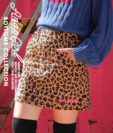 2パターン柄台形スカート