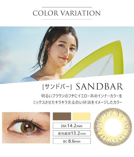 カラコン:SEA BLINK(1箱1枚/マンスリー)【度なし】(Others/カラーコンタクト) | Love Handles