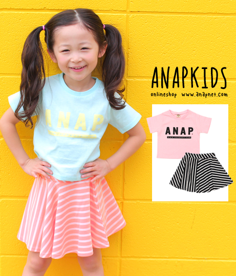 Tシャツ+ナナメストライプスカートSET-UP