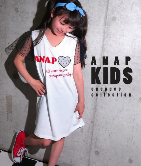 ドットチュール使いワンピース(ワンピース・ドレス/チュニック・ミニワンピ)   ANAP KIDS