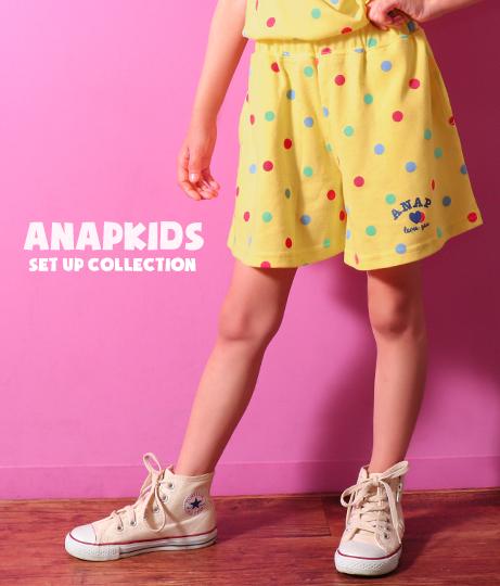 マルチドットキュロット(ボトムス・パンツ /ショートパンツ) | ANAP KIDS