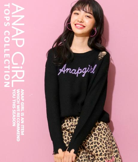 ●ダメージロゴ刺繍セーター