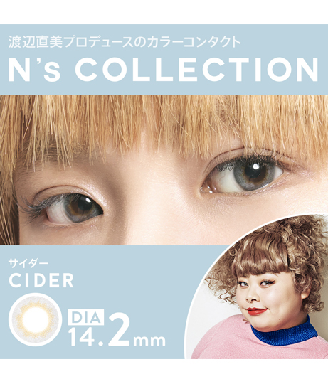 カラコン:N's COLLECTION 1DAY(1箱10枚/ワンデー)【度あり】(Others/カラーコンタクト) | Love Handles