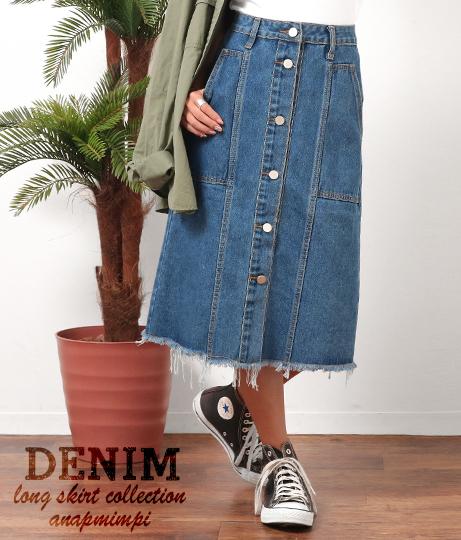 ●デニムラインミディアム丈スカート