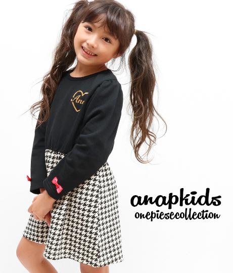 千鳥柄切り替えワンピース(ワンピース・ドレス/ミニワンピ) | ANAP KIDS
