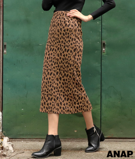 レオパード柄バックスリットナロースカート