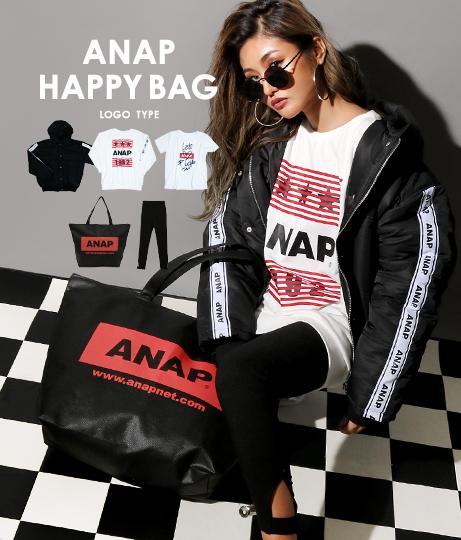 ANAP 2019 HAPPY BAG ロゴタイプ (同時複数購入不可)