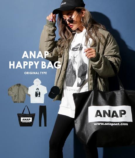 ANAP 2019 HAPPY BAG オリジナルタイプ (同時複数購入不可)