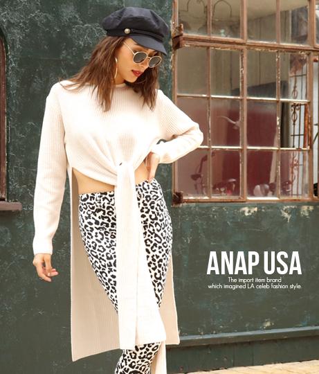 スリットロングニットトップス | Anap USA