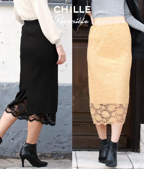 ●リバーシブルレース×ニットスカート