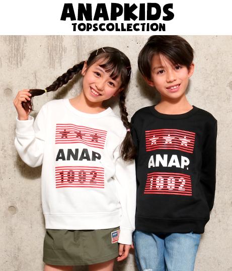 ANAP星ロゴトレーナー