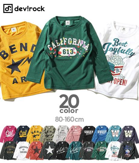 全20柄プリント長袖Tシャツ