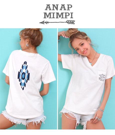 オルテガサガラ刺繍Tシャツ