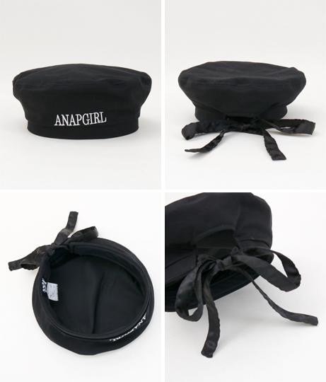 後ろリボンベレー帽(ファッション雑貨/ハット・キャップ・ニット帽 ・キャスケット・ベレー帽) | ANAP GiRL