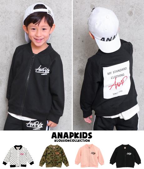 BACK BOXプリントブルゾン(アウター(コート・ジャケット) /ジャケット・ブルゾン) | ANAP KIDS