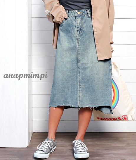 裾ダメージデニムスカート