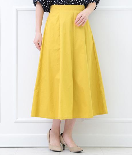 裾スリットフレアスカート