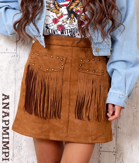 フリンジ台形スカート