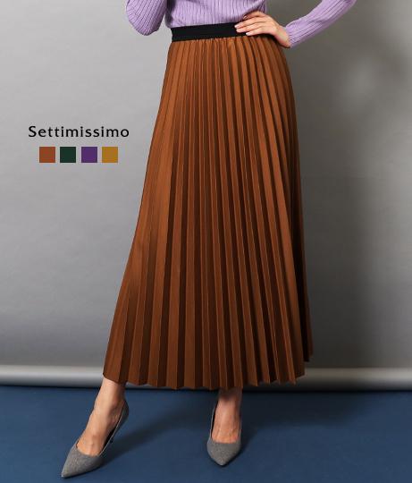 サテン風プリーツロングスカート