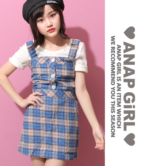 チェックキャミスカートセット(ボトムス・パンツ /スカート) | ANAP GiRL