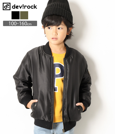 裏ボア付きMA-1ジャケット