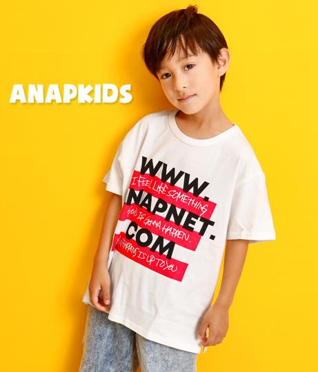 ボーダーボックスロゴビッグTシャツ