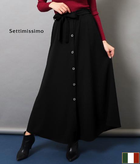 ウエストリボン付きフロントボタンフレアースカート