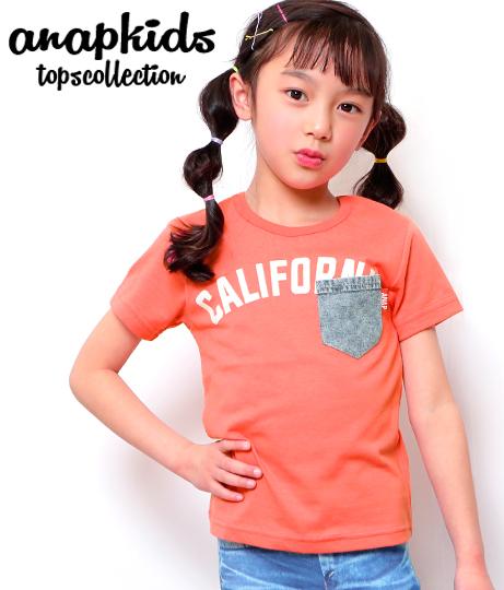 CALIFORNIAロゴデニムポケットTシャツ