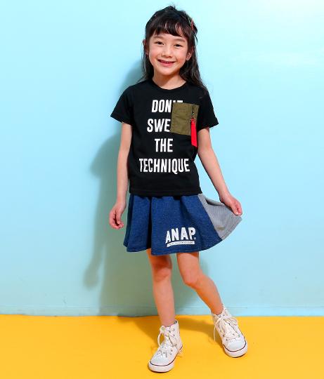 ミリタリーポケットTシャツ(トップス/Tシャツ) | ANAP KIDS