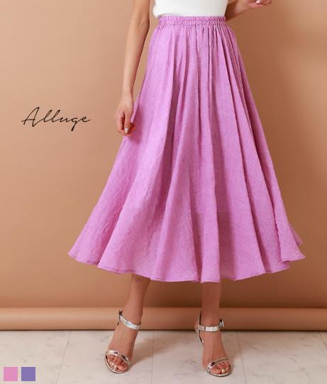 エアリーガーゼギャザースカート