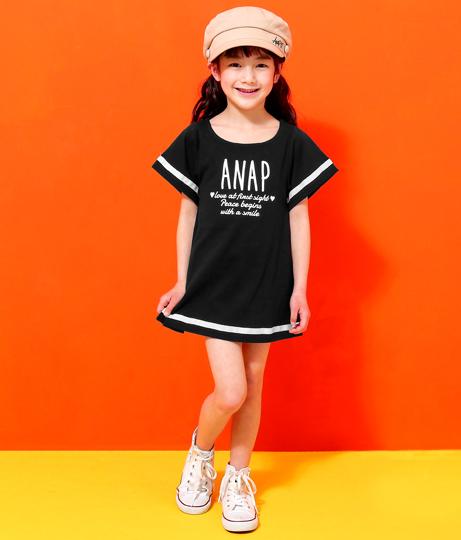 ライン入りフレアワンピース(ワンピース・ドレス/ミニワンピ) | ANAP KIDS