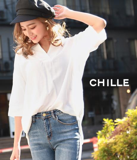5分袖ソフトタッチスキッパーシャツ