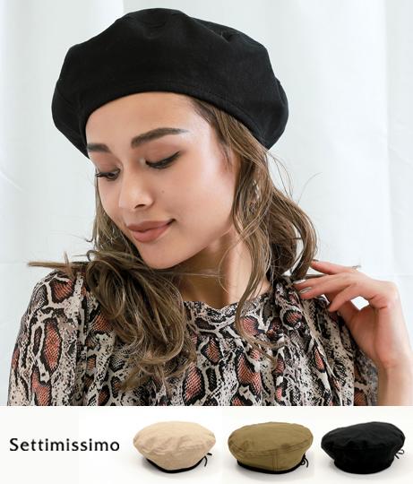 リネンパイピングベレー帽