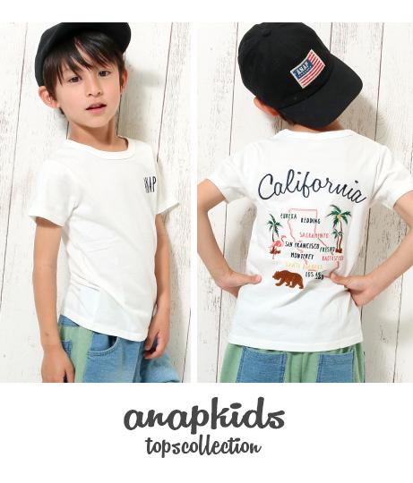 78e9b4360a14e ANAP KIDS - ANAP オンラインショップ