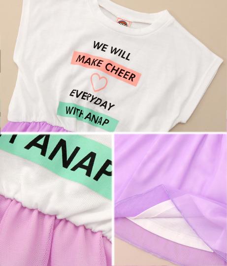 チュールドッキングワンピース(ワンピース・ドレス/ミニワンピ) | ANAP KIDS