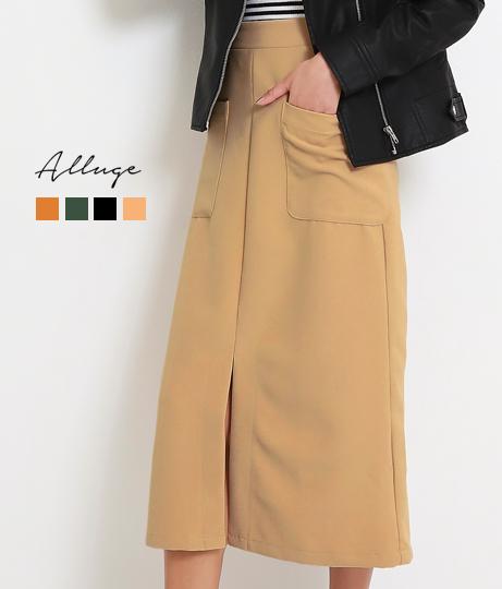 ジャージツイルサイドポケットスカート