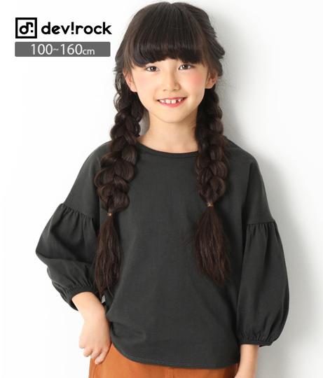 袖バルーン9分袖Tシャツ