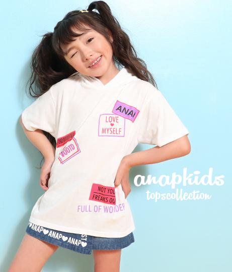 プリントフードチュニックトップス | ANAP KIDS