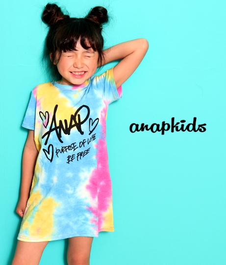 ムラ染ワンピース(ワンピース・ドレス/ミニワンピ) | ANAP KIDS
