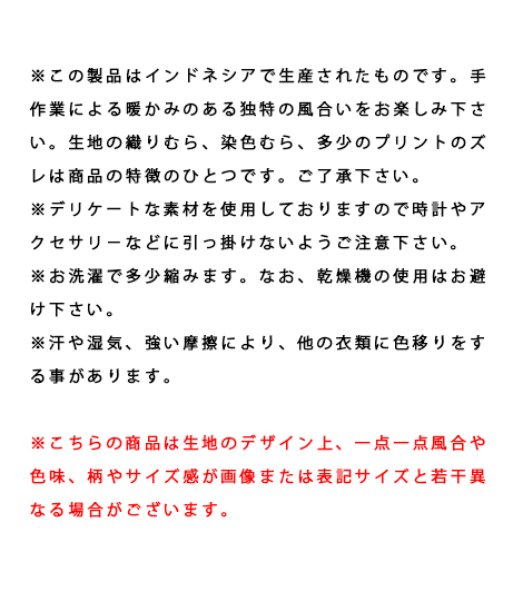 タイダイカーディガン(アウター(コート・ジャケット) /カーディガン) | anap mimpi