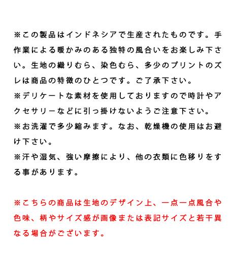 カラフルタイダイワンピース(ワンピース・ドレス/ロングワンピ・マキシ丈ワンピース) | anap mimpi