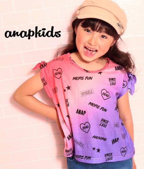 グラデーション総柄プリントトップス | ANAP KIDS