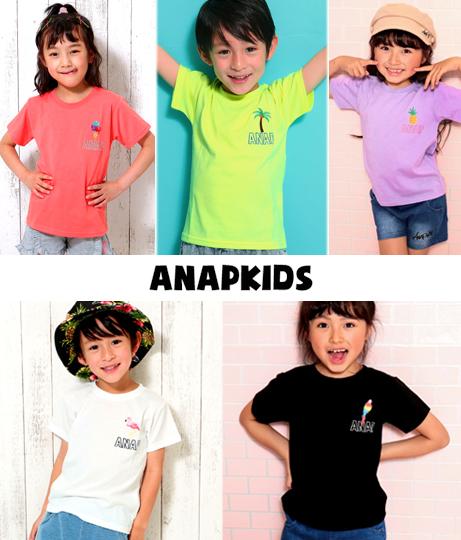 5パターン・サマーワンポイントTシャツ