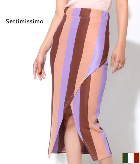 マルチカラーストライプフロントオープンタイトスカート